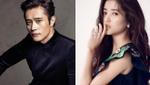 Ngôi sao phim 19+ thành đôi với Lee Byung Hun trong phim mới của biên kịch 'Hậu duệ mặt trời'!