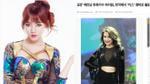 Lên báo Hàn Quốc nhưng Hari Won lại bị nhầm lẫn hình ảnh với Hoàng Thùy Linh