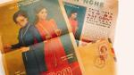 'Cô Ba Sài Gòn' bất ngờ dời lịch chiếu, hé lộ hình ảnh Ninh Dương Lan Ngọc trên poster mới