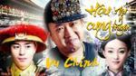 Rò rỉ đoạn ghi âm Vu Chính 'nhục mạ' Châu Tấn và phim mới 'Hậu cung Như Ý truyện'