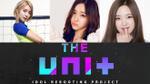 Lần lượt các thành viên AOA, T-ara xác nhận muốn được 'giải cứu tên tuổi' tại show thực tế mới của đài KBS