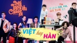 'She Was Pretty' bản Việt tung teaser poster khẳng định chất lượng