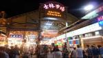 Đài Loan có gì ngoài trà sữa?