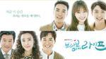 Yeon Jeong Hun và Jung Yoo Mi quay trở lại với phim về sản xuất chương trình - diễn viên