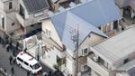 Vụ 9 thi thể bị cắt rời ở Nhật Bản: Thủ đoạn ghê rợn của kẻ sát nhân