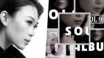 Mỹ Tâm - Nghệ sĩ Vpop đầu tiên giới thiệu album tại Phố đi bộ Nguyễn Huệ