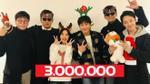 Dàn diễn viên 'Along with the Gods' vui mừng với thành tích 3 triệu lượt xem trong thời gian kỷ lục