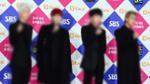 Không phải BTS hay EXO, đây mới là nhóm nhạc được xem nhiều nhất tại SBS Gayo Daejun