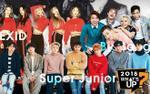 Nhìn vậy thôi, đây là những nhóm nhạc 'cô đơn' nhất Kpop đấy