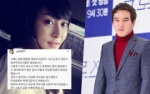 'Hậu' tố cáo Jo Jae Hyun quấy rối tình dục, Choi Yul bị dọa giết