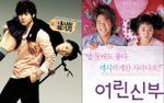 Tác phẩm điện ảnh 'để đời' của mỹ nhân Ha Ji Won và Moon Geun Young