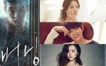 Song Hye Kyo và đồng nghiệp khác đăng poster, teaser  'Burning' ủng hộ Yoo Ah In