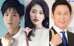 Park Bo Gum, Suzy cùng Shin Dong Yup sẽ làm MC cho Lễ trao giải Baeksang lần thứ 54