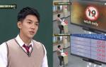 Lỡ xem phim 18+ trong khách sạn, Lee Seung Gi phải trả một khoản tiền lớn