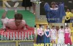 Minh chứng cho sức hút Wanna One: Mặc váy, làm trò 'khùng điên' cũng vẫn dễ thương vô đối