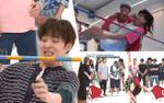 Uốn người qua xà ngang - Thử thách bung xoã khiếu giải trí của các thần tượng Hàn