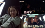 Đây là nét mặt của Yoona khi vợ chồng Hyori liên tiếp hôn nhau cực tình cảm