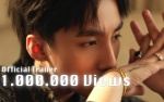 Trailer Sơn Tùng cán mốc 1 triệu lượt xem và thời gian đạt được con số này là…