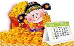 Ai sinh vào ngày âm lịch này một đời không thiếu thốn, cứ hết tiền sẽ lại có thêm tiền