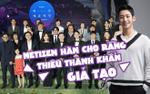 Sau khi lên tiếng về scandal tranh vị trí tại Baeksang 2018, Jung Hae In bị netizen Hàn cho rằng thiếu thành khẩn, giả tạo