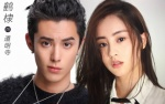 'Tân thần điêu đại hiệp': Vương Hạc Đệ (Vườn sao băng 2018) đóng Dương Quá cùng nữ chính 'vô danh'?