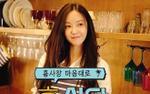 Tạm gác mic hóa thân thành đầu bếp, Hyomin (T-ara) tự tay chuẩn bị 100 phần ăn cho fan