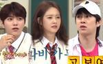 Diễn viên 'Quý cô Hammurabi' tham gia 'Knowing Bothers', Go Ara tái hợp Hee Chul sau hai năm