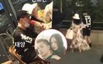 Được nghỉ phép, Taeyang dành hết thời gian để hẹn hò cùng vợ mới cưới Min Hyorin
