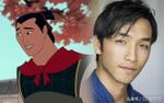 Lý do thật sự khiến diễn viên ít nổi như An Hữu Sâm được Disney chọn làm nam chính của 'Hoa Mộc Lan'