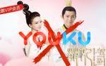'Manh phi giá đáo' bất ngờ bị Youku chặn, người hâm mộ tỏ ra phẫn nộ