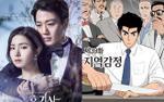 'Kỵ sĩ áo đen' Kim Rae Won sắp trở lại với dự án phim webtoon mới, nữ chính sẽ là ai?