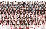 Netizen phấn khích tột độ khi nhóm nhạc nữ quốc dân của Nhật Bản AKB48 sắp có… phiên bản Việt
