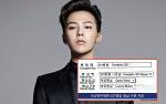 Dispatch 'thách thức' YG Entertaiment đưa giấy tờ bệnh viện để chứng minh G-Dragon không nhận được biệt đãi