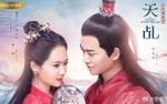 'Thiên kê: Bạch Xà truyền thuyết' của Dương Tử và Nhậm Gia Luân xác nhận thời gian phát sóng!