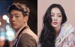 Thập tứ hoàng tử 'Moon Lovers' và Goo Hara chuẩn bị hẹn hò trong 'What's There to Know'