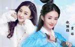 'Hoa Thiên Cốt 2' sắp khởi quay, Triệu Lệ Dĩnh chấn thương tái phát liệu có quay lại đảm nhận vai nữ chính?