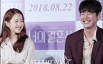 Họp báo 'On Your Wedding Day': Hơn kém 29cm, Park Bo Young và Lee Young Hwang gây ra nhiều bất tiện nhưng vẫn đẹp đôi