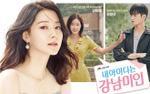 'Nàng Dae Jang Geum' trở lại màn ảnh với vai cameo trong 'My ID Is Gangnam Beauty'