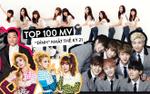 SNSD - PSY - BTS 'băng băng' thẳng tiến Top 100 MV 'đỉnh' nhất thế kỷ 21