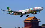 20 hãng hàng không an toàn nhất thế giới, vài chục năm không có tai nạn nào