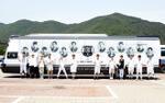 Đọ xe chuyên dụng đón đưa các nhóm nhạc K-Pop: người siêu xe gây choáng, kẻ giản dị bất ngờ