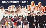 DMC Festival 2018: BTC nhất quyết không cho Red Velvet 'chạm mặt' TWICE!