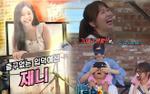 Teaser 'Running Man' tập 413: Khám phá 'kỳ nghỉ mát tay thối' cùng nữ thần Jennie (BlackPink) và Jin Ki Joo