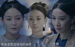Xem phim 'Diên Hi công lược' tập 52: Hoàng hậu ban chết cho Thuần Quý phi, Ngụy Anh Lạc nhận ra kẻ thù thực sự