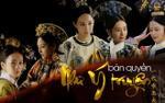 Chẳng cần lo chuyện bản quyền 'Như Ý truyện' ở Việt Nam, fan vẫn có thể đàng hoàng xem bằng cách này