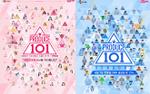 Produce 101: Sống còn hay cơ hội mới? (P2)