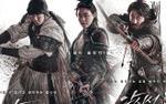 Bom tấn lịch sử 'The Great Battle' của Jo In Sung và Nam Joo Hyuk tung loạt poster nhân vật và trailer hoành tráng