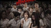 Phim kinh dị Thái 'Midnight University': Lớp học ở… thế giới bên kia