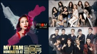 Đến hẹn lại lên, giải 'quốc tế ao làng' BAMA tiếp tục đi 'câu fan' Mỹ Tâm - SNSD - EXO