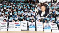 5000 nhân viên biểu tình: chủ tịch MBC bị bắt giữ, nhà đài quốc dân KBS hủy chương trình vô thời hạn